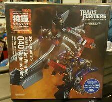 ** Kaiyodo - Revoltech No 040 Jetwing Optimus Prime **