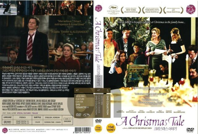 A Christmas Tale.Un Conte De Noel A Christmas Tale 2008 Catherine Deneuve Dvd New