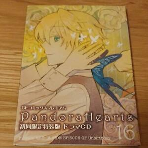 Details about Pandora Hearts First Release Limited Edition Drama CD