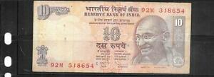 INDIA-95P-2009-10-RUPEES-VG-CUSED-BANKNOTE-PAPER-MONEY-CURRENCY-BILL-NOTE