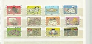Serie-de-timbres-autoadhesifs-034-etre-le-dindon-de-la-farce-034-2016