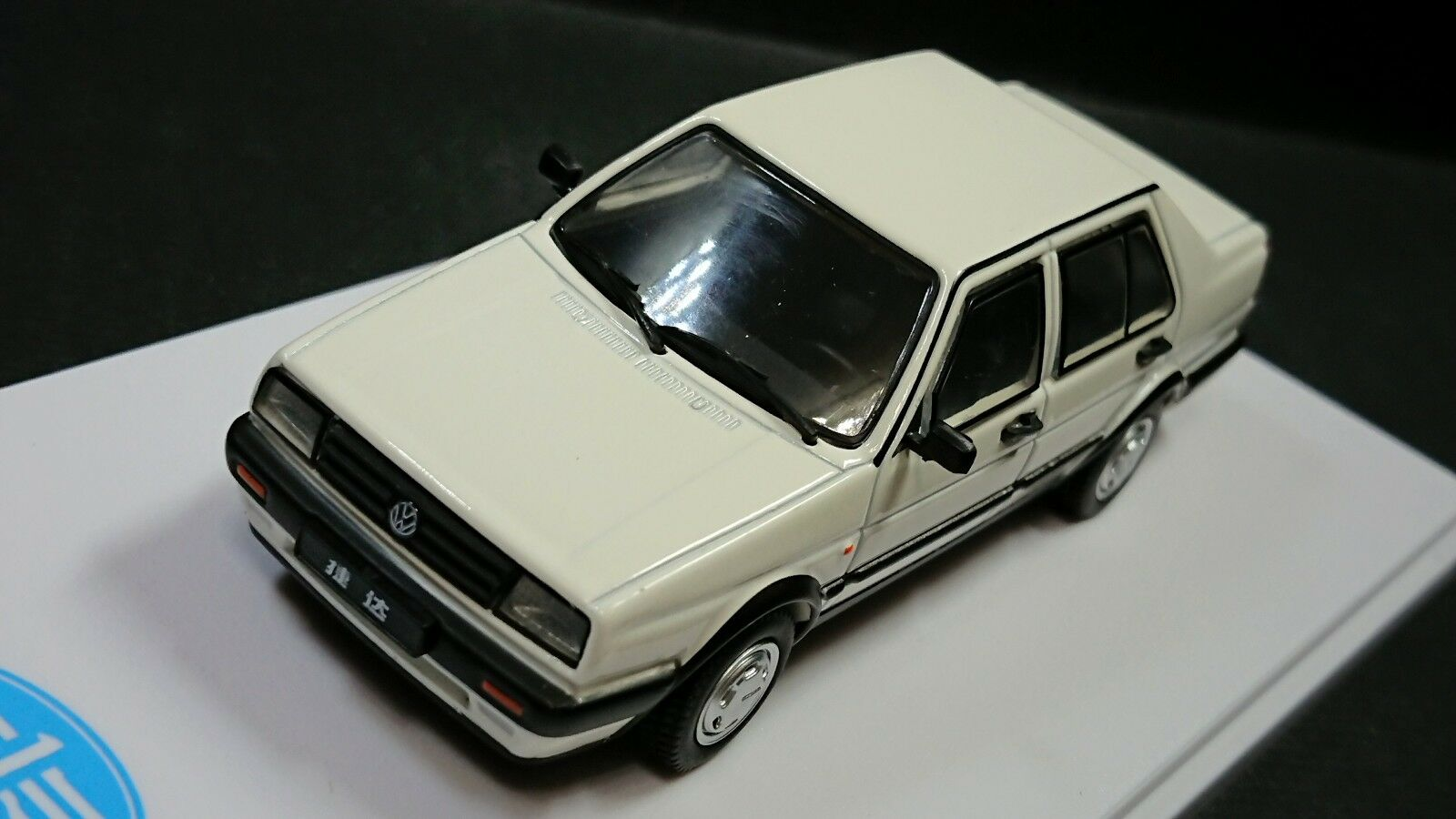 STC 1 43 FAW Volkswagen VW Jetta Mk2 MkII A2 with display case