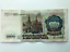 thumbnail 2 - 1991/1992 USSR CCCP Russian 1000 Rubles Soviet Era Banknote Currency Money Note