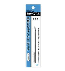 Zebra Mini 0.5 mm Mechanical Pencil, Silver Body P-TS-3