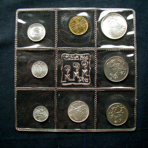 complete official set coins with silver UNC animals 1974 San Marino Italy