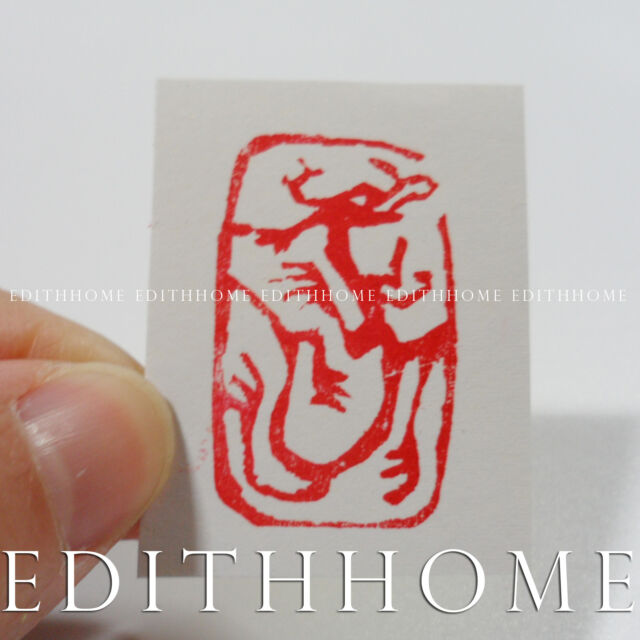 2.8 x 2 cm Stone Seal - Chinese Dragon Stamp Chop w/. Gift Box