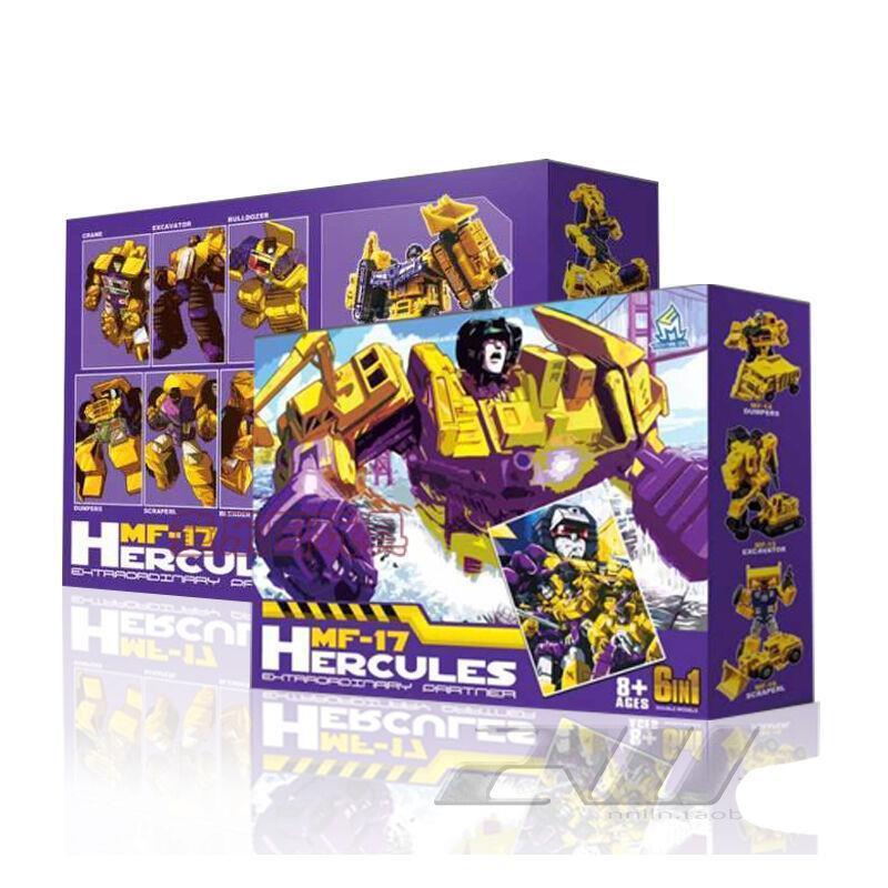 Mech Fans Toys MF-17  jaune extraordinaire partenaire Hercules  magasin en ligne