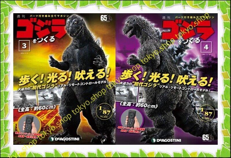Deagostini Wöchentliches Herstellung Godzilla Vol.3-4 Set