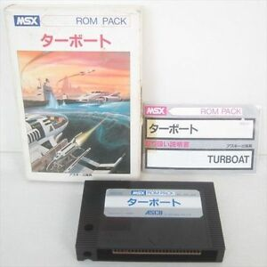 MSX-TURBOAT-Import-Japan-Video-Game-1952-msx