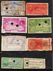 INDIAN-STATES-50-REVENUE-CF-FISCAL-STAMPS-COND-ALL-DAMAGE-GAP-FILLER-1081