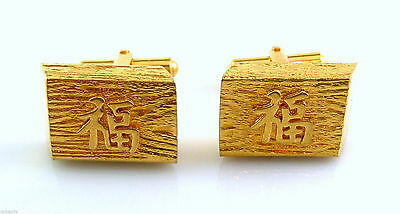 Vintage 1950s 60s China Chinese AUSPICIOUS CHARACTER Design 14K Gold CUFFLINKS