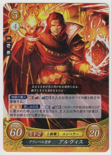 Fire Emblem 0 Cipher Card Game Booster Part 8 Arvis B08-096R