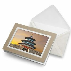 Greetings-Card-Biege-Temple-of-Heaven-Beijing-China-8980