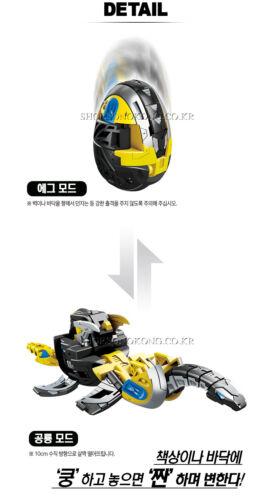 Hello Carbot Kung Koong PLEKOONG Plesiosaurus Plesio Dinosaur Transformer Egg