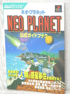 NEO-PLANET-Official-Guide-Sony-Play-Station-1996-Book-KB33