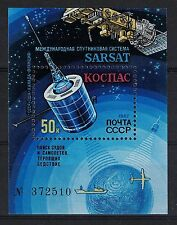 RUSSIA, USSR:1987 SC#5603 S/S MNH Satellite System for Tracking Planes, Ships