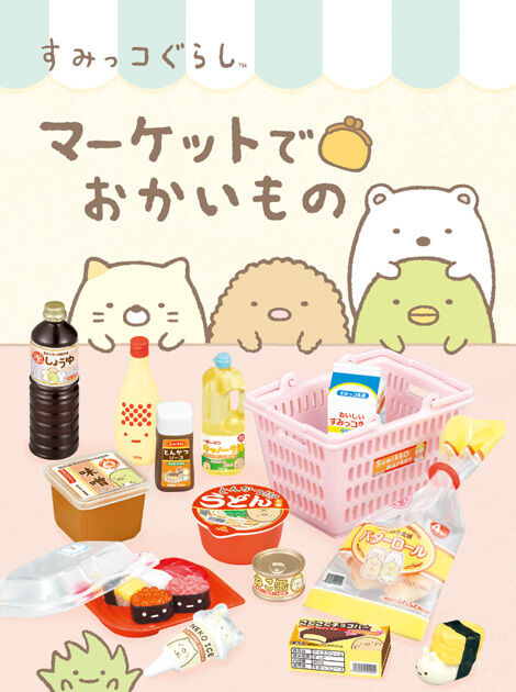 Re-Uomot Miniature Japan Sumikko Gurashi Shopping Market Full Set of 8 pcs