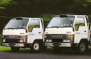 TOYOTA       DYNA       TRUCK    19841995 WORKSHOP SERVICE REPAIR    MANUAL      eBay