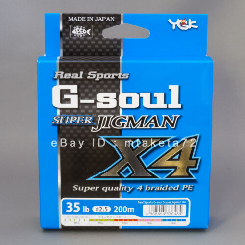 YGK G-Soul SUPER JIGMAN X4 #2.5-35lb 200m 336484 PE//Braided Line