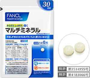 FANCL-Multi-mineral-About-30-days-180-tablets-Free-Shipping