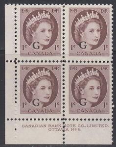 Canada-O40-1-Queen-Elizabeth-034-G-034-Overprint-Official-LL-Plate-8n-Block-MNH