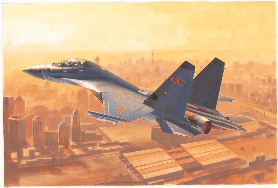 Trumpeter 81748 1/48 PLA J-16 Warplane Bomber Fighter Plane Static Model