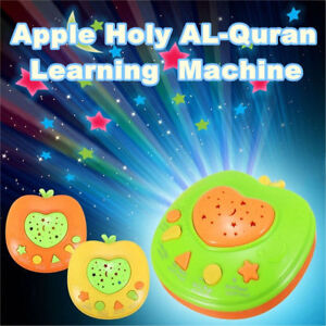 Kids-Child-Surah-Quran-Learning-Machine-Prayer-Islamic-Muslim-Education-Toy-VHS