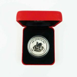 2003-YEAR-of-the-GOAT-1-2-oz-SILVER-COIN-50c-The-Perth-Mint-Lunar-Series-1