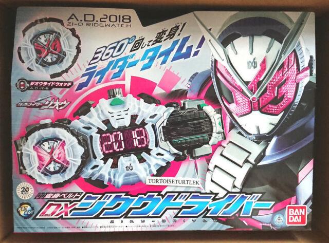 Bandai 2018 Kamen Masked Rider Zi O Dx Ziku Driver Belt From Japan