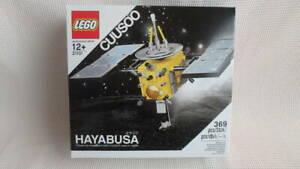 LEGO-Hayabusa-Block-Cuusoo-Aerospace-Exploration-Agency-SpaceIon-Engine-Japan