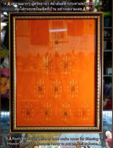Aggiya Calling Money Luck Candle By Ajarn O Thai Amulet Charm Talisman Set