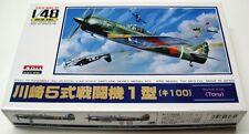 Arii 1/48 Ki100 Tony Japanese Fighter 325