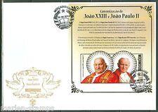 """MOZAMBIQUE 2014 """"CANONIZATION OF POPES JOHN XXIII & JOHN PAUL II"""" S/SHEET FDC"""