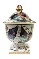 "Beautiful Chinese Tobacco Leaf Porcelain Temple Jar 11"""