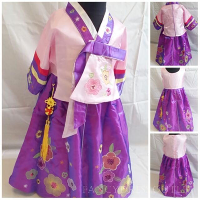 Korean Traditional Hanbok Floral Purple Pink Girl Dress Fancy Costume 1-10 Years
