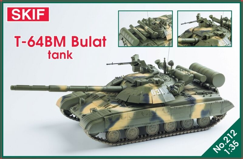 T-64 BM BULAT - UKRAINIAN MAIN BATTLE TANK 1 35 SKIF RARE