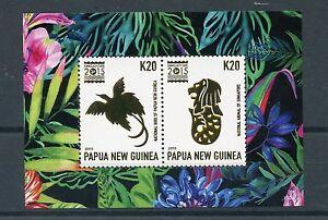 Papua-Nuova-Guinea-2015-MNH-Singapore-039-EXPO-2015-2-S-S-oro-limitata-merlion-STAMPS