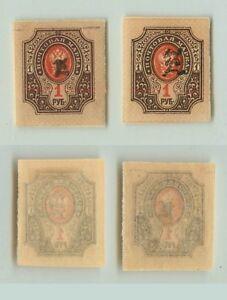 Armenia-1919-SC-103a-x-2-mint-rta3812