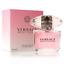 Versace-Bright-Crystal-3-0-oz-90-ML-Spray-Eau-De-Toilette-Natural-NEW-amp-SEALED thumbnail 1
