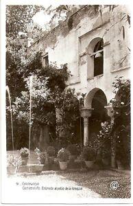 Tarjeta-Postal-GRANADA-Generalife-Entrada-al-patio-de-la-Acequia