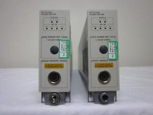 Agilent-HP-70100A