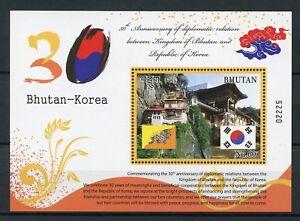 Bhutan-2017-neuf-sans-charniere-les-relations-diplomatiques-entre-la-Coree-du-1-V-s-s-Temples