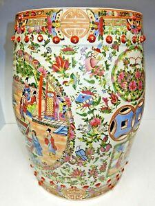 Enjoyable Details About 18 Oriental Decorative Chinese Ceramic Garden Stool Hand Crafted And Glazed Uwap Interior Chair Design Uwaporg