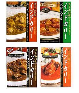 Nakamuraya-039-Indo-Curry-039-Retort-Curry-Ready-to-eat-4-kinds-Japan