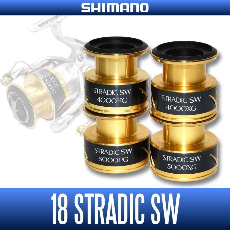 SHIMANO Genuine 18 STRADIC SW Spare Spool(4000HG, 4000XG, 5000PG, 5000XG)