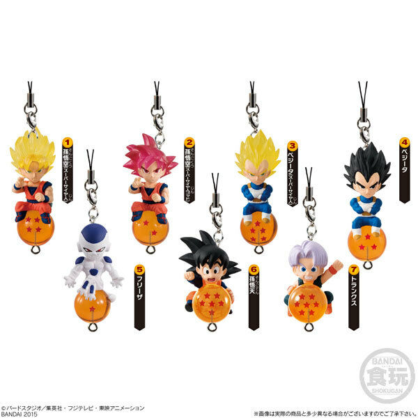Dragon Ball Super QD Strap Mascot Keychain Collection Box Volume 1 - Complete...