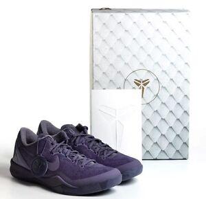 huge discount bf48d 2c390 Image is loading Nike-Kobe-8-FTB-Fade-To-Black-VIII-