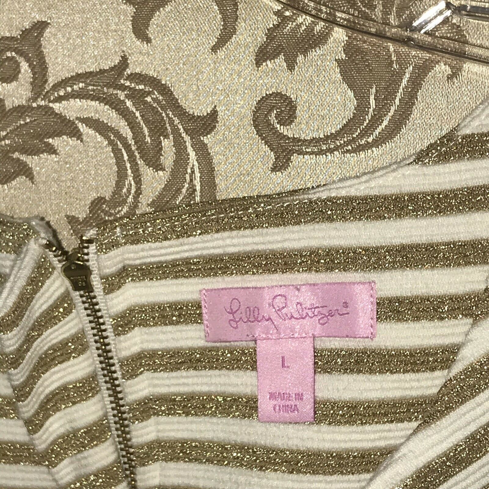 Lilly Pulitzer gold Ivory Multi-color Striped Striped Striped A-Line BRIELLE Dress Large L 76bff5