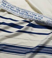 Acrylic Tallith, Jewish Prayer Shawl, Israeli made by Talitnaia Kosher Talleisim