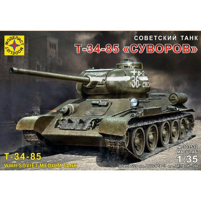 skala 1 35 T 34 85 Suvguldv Sovjet WWII Medium Tank modellllerler Kits
